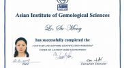 certificate005_AIGS2