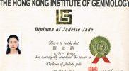 certificate006_JJD