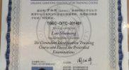 certificate009_TGEC3